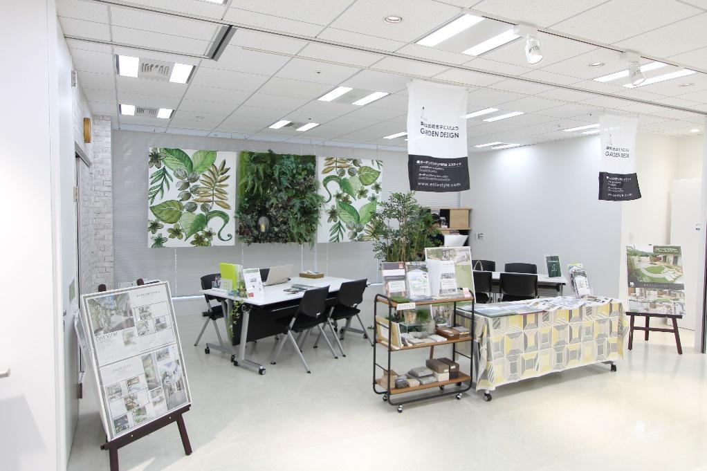 庭のリデザインを検討している人必見!YKK APショールーム新宿で開催されている「住まいとお庭の相談会」