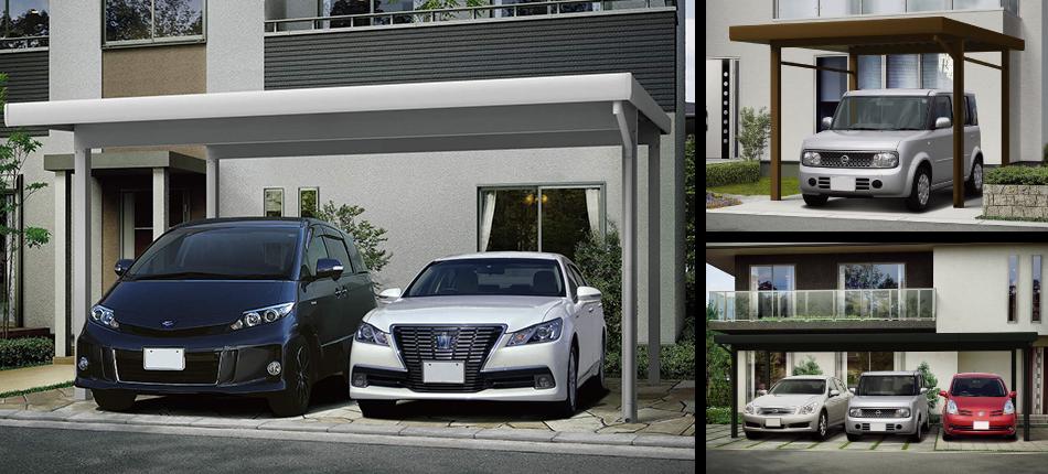 おすすめ!建物やエクステリア・外構に合うカーポートの選び方