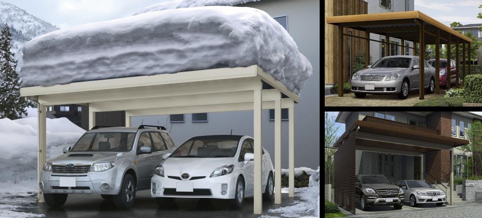 カーポートで雪に備えるメリットとおすすめの製品