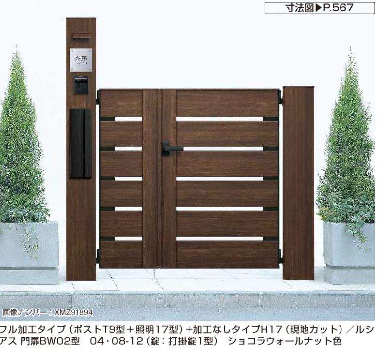 お正月にも泥棒はやってくる!空き巣を寄せ付けない、見落としがちな門扉と玄関の防犯対策
