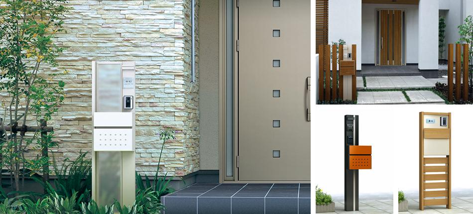 機能門柱で玄関まわりをおしゃれにデザイン!必要アイテムの上手な選び方とプランのポイント