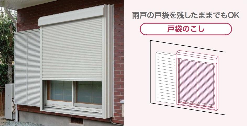 台風被害が目立つ2階の窓を徹底対策!小窓にはおしゃれな面格子の後付けリフォームも