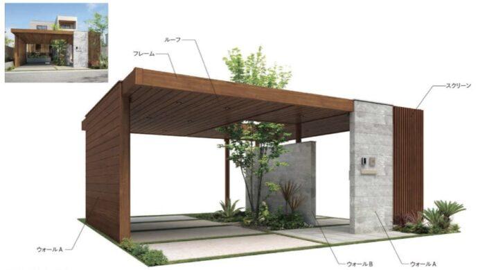 【エクステリア空間の専門家】住まいの外観をグレードアップするエクステリアデザイン提案
